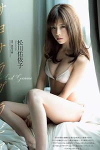 日本内衣美女松川佑依子私房照引人垂涎
