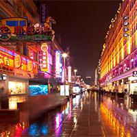 上海夜景建筑风光图片