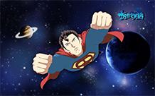 十万个冷笑话之精美超人太空科幻壁纸