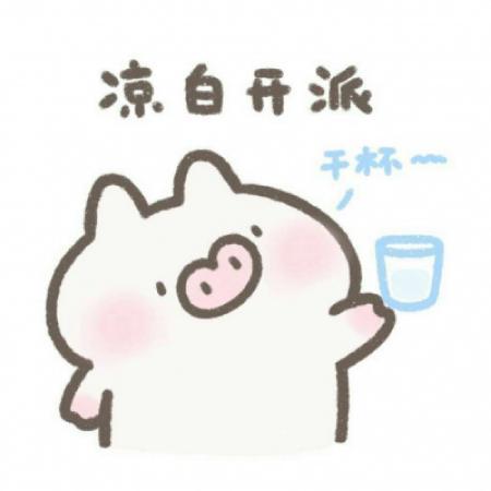 萌萌哒可爱的卡通qq头像