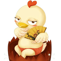 可爱小鸡元旦卡通图片2017