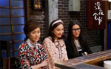 吴昕领衔的深夜食堂三姐妹人物剧照桌面壁纸