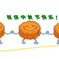 搞笑创意微信月饼动态图片大全