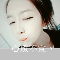 甜蜜爱情qq头像情侣黑白系列