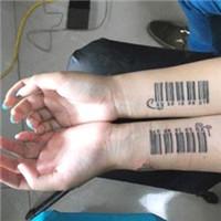 手臂上的条形码情侣纹身图案